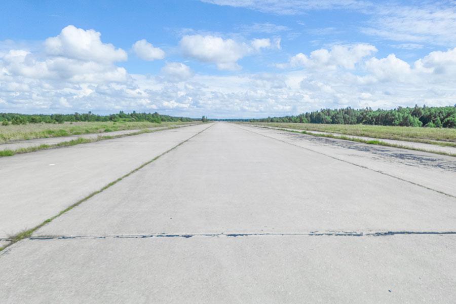 Kiltsin lentokenttä