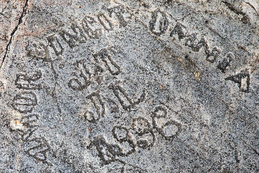 Junnilan kalliot, Reposaari, Pori