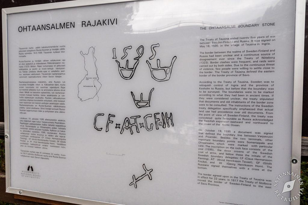 Täyssinän rauhan rajakivi, Ohtaansalmi, Tuusniemi